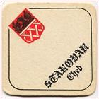 Beer coaster id1638