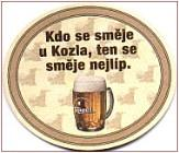 Beer coaster id115