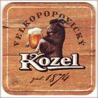Beer coaster id2565