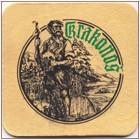 Beer coaster id322