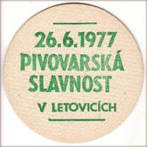 Beer coaster id2779