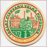 Beer coaster id1500
