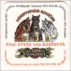 Beer coaster id2129