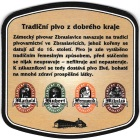 Beer coaster id3420